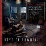 9Fr-DoD-Japanese-Prestige-edition